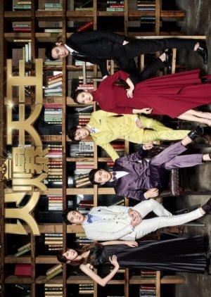 Canvas the Emperor (2019) poster