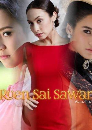 Ruen Sai Sawart
