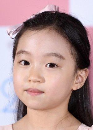 Joo Ye Rim in The House of Us Korean Movie (2019)