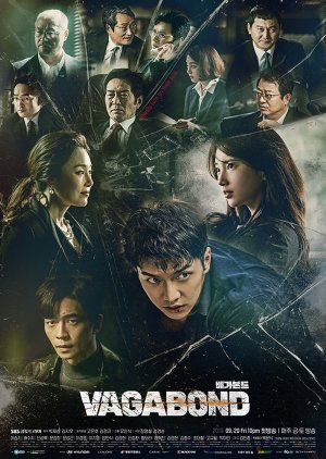 Vagabond (2019) poster