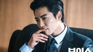 A Stalker's Guide to Kim Jae Wook