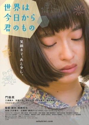 Her Sketchbook (2017) poster
