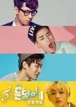 Korean Variety Shows