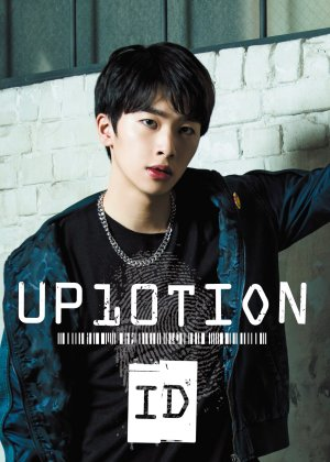 Xiao in UP10TION Please! Korean TV Show (2017)
