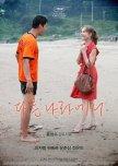 Favorite Directors List: Hong Sang-soo
