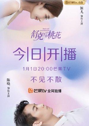 qlJVB 4c - Шу Кэ и цветок персика ✸ 2021 ✸