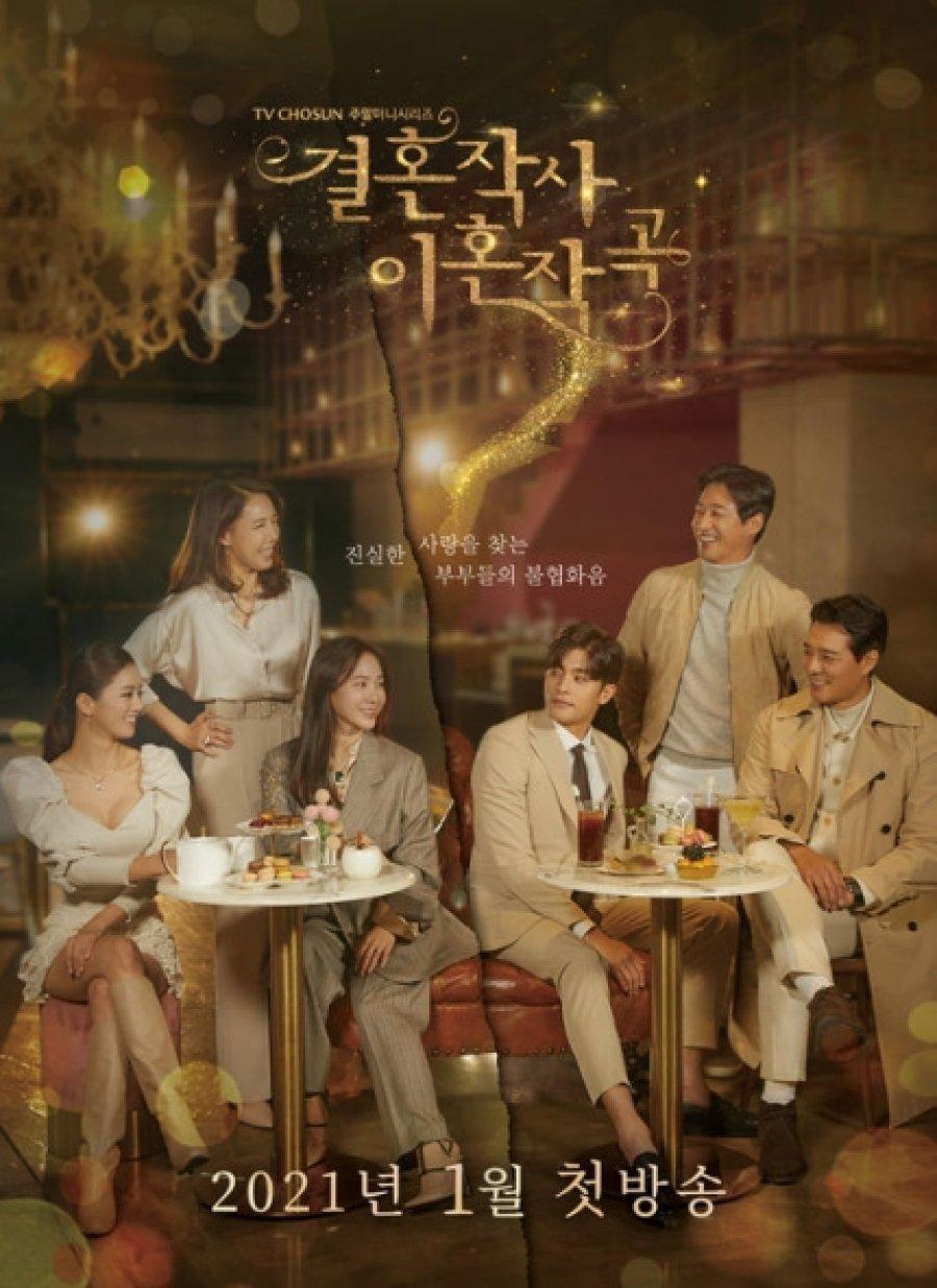 love-รัก-แต่ง-เลิก-ft-marriage-and-divorce-ซับไทย-ep-1-16