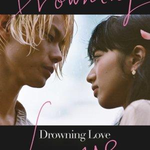 Drowning Love (2016) photo