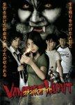 Vampires - (movies)