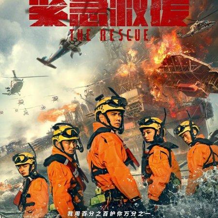 The Rescue (2020) photo