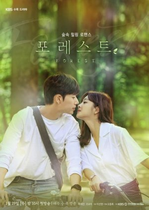 Forest Episode 5 – 6