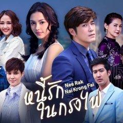 Nee Ruk Nai Krong Fai (2019) photo