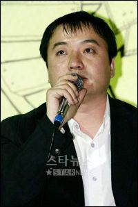Park Gyu Tae in Man on the Edge Korean Movie(2013)
