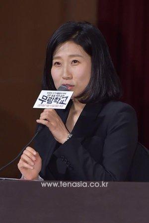 So Yeon Lee