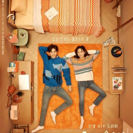 Eun Joo's Room (2018) photo