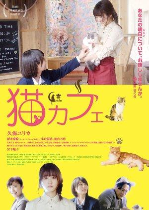 Neko Cafe (2018) Subtitle Indonesia thumbnail