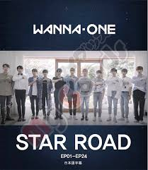 Star Road: Wanna One's (2018) poster