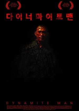 Dynamite Man (2013) poster