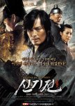 Korean Historical Movies