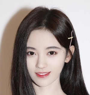 Jing Yi Ju