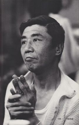 Asao Koike in The Sun's Burial Japanese Movie (1960)