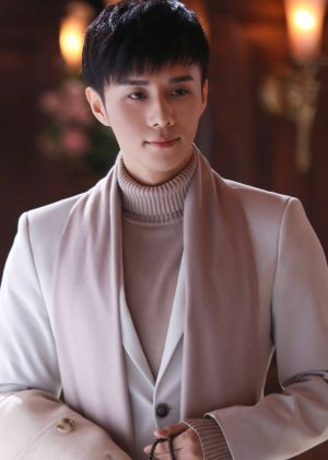 Patrick Quan in The Romance of Tiger and Rose Chinese Drama (2020)
