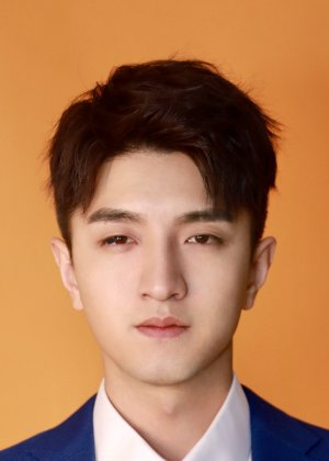 Jin Han in Hello, My Shining Love Chinese Drama (2020)