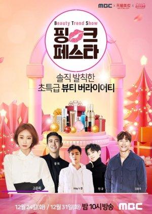 Pink Festa (2019) poster