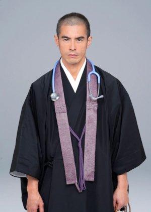 Byoshitsu de Nenbutsu o Tonaide Kudasai