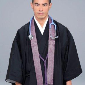 Byoshitsu de Nembutsu o Tonaenaide Kudasai (2020) photo