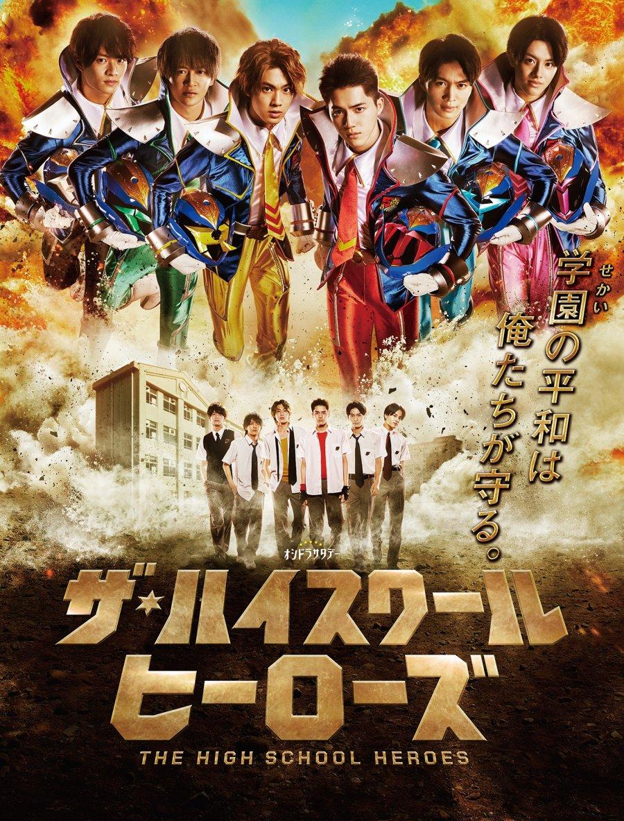 r1pR7 4f - Герои средней школы ✦ 2021 ✦ Япония