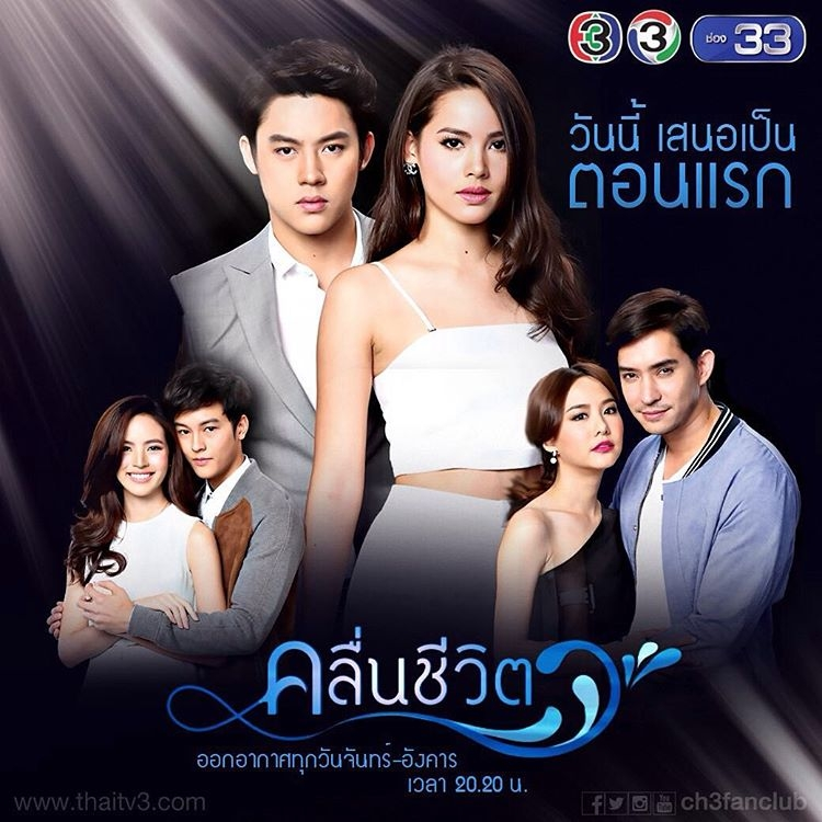The best thai lakorns - by loranar - MyDramaList