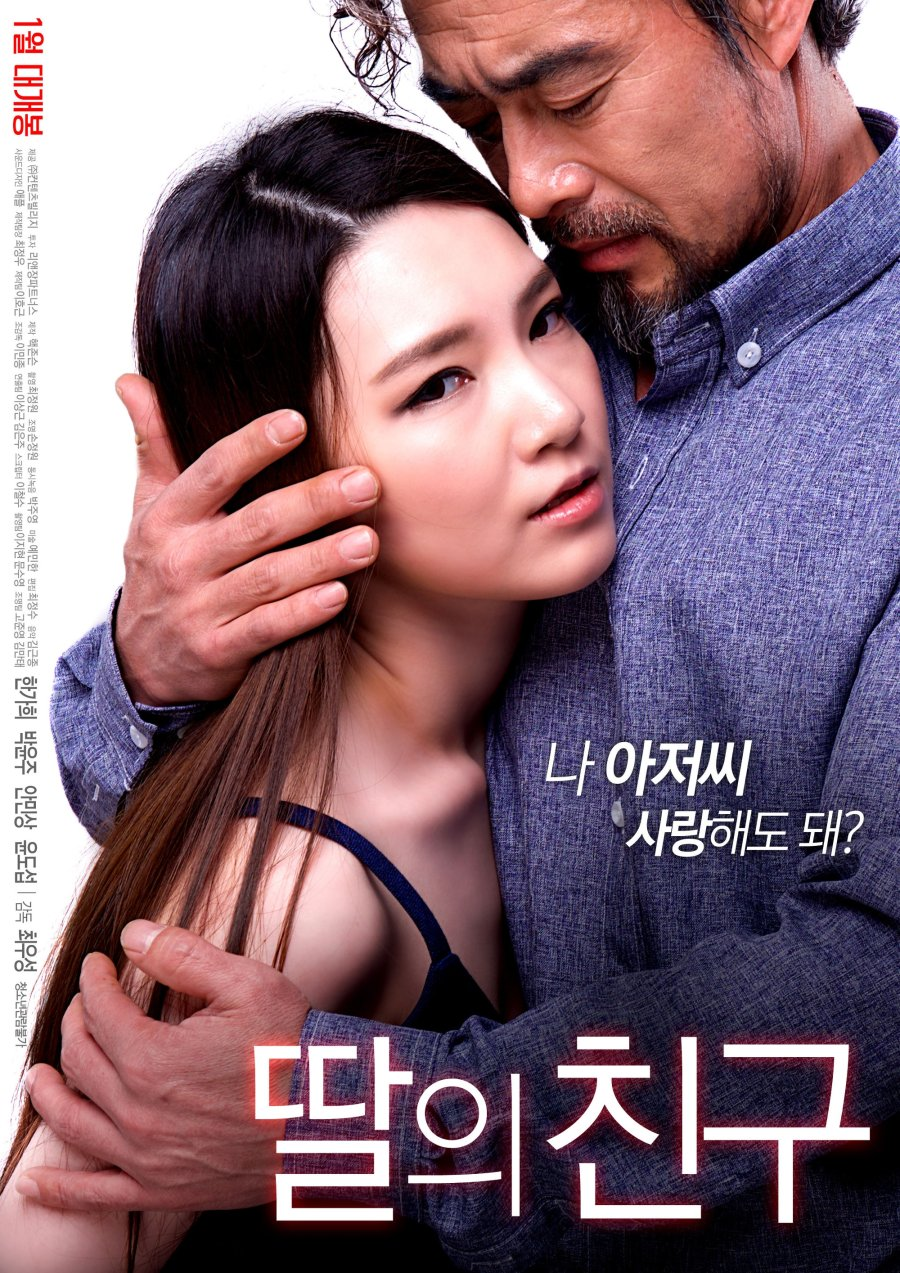 I Dont Like Younger Men 2017 - Mydramalist-9456