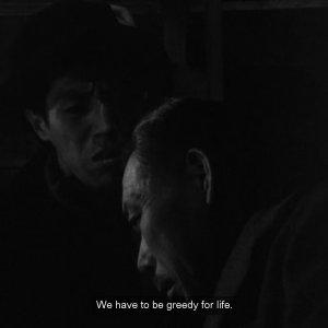 Ikiru  (1952) photo