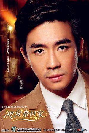Hao Ming Yu