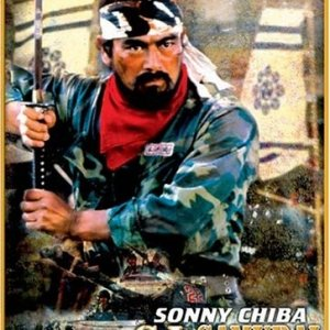 G.I. Samurai (1979) photo