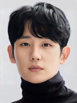 Hae In Jung