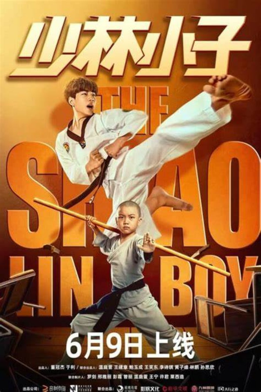 Download The Shaolin Boy (2021) Full Movie [In Chinese] With Hindi Subtitles | WebRip 720p [1XBET] FREE on 1XCinema.com & KatMovieHD.sk