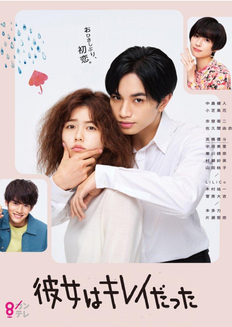 kanojo-wa-kirei-datta-รักสุดใจ-ยัยลูกเป็ดขี้เหร่-ซับไทย-ep-1-10