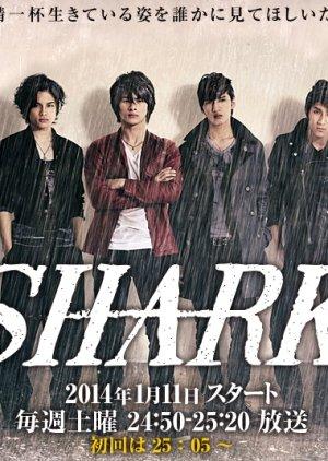 SHARK (2014) poster