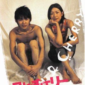 Moon & Cherry (2004) photo