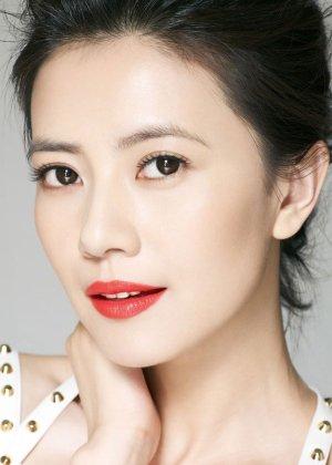 Gao Yuan Yuan in But Always Chinese Movie (2014)