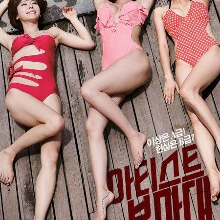 Playboy Bong (2013) photo