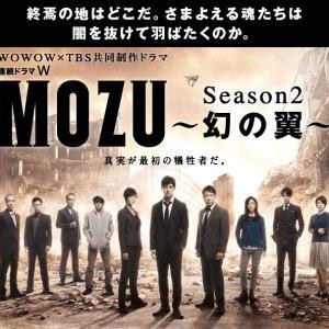 MOZU Season 2 - Maboroshi no Tsubasa (2014) photo