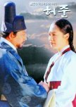 Korean Historical - Cổ Trang Hàn Quốc