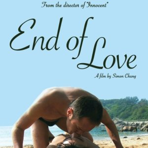 End of Love (2008) photo