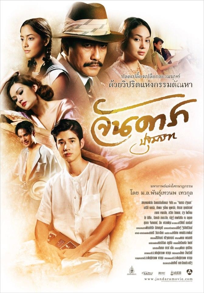 Jan dara the beginning 2012 jan dara pathommabot full movie drama romance - 3 3