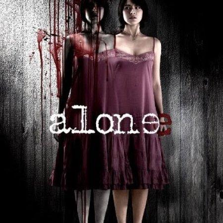 Alone (2007) photo