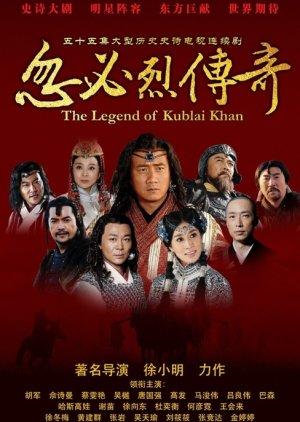 The Legend of Kublai Khan