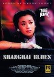 Shanghai Blues